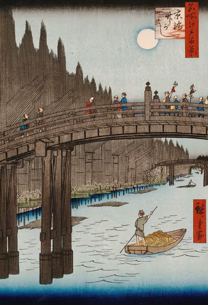 Bamboo Quay by Kyobashi Bridge. (One Hundred Famous Views of Edo)