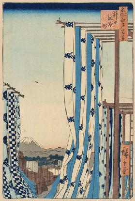 The Dyers' District in Kanda (One Hundred Famous Views of Edo)