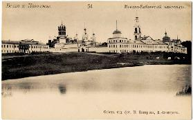 The Nikolo-Babaevsky Monastery in the province of Kostroma