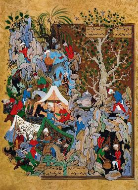 "Folio from ""Haft Awrang (Seven Thrones)"" by Jami"