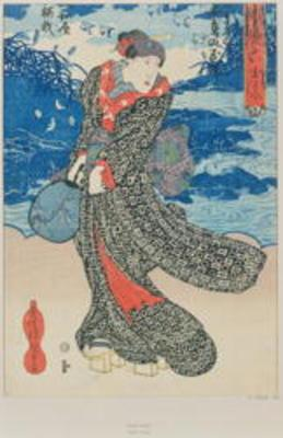 Japanese woman by the sea (colour woodblock print)